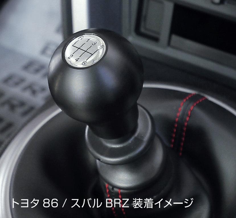 nengun-6237-300-cusco-sports_shift_knob-d375fa68.png